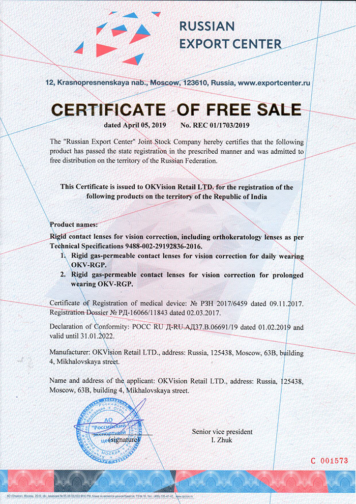 Certificate-of-Free-Sales.png